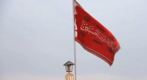 Iran Flying A Blood Red Flag Over Famous Mosque Is Much More Significant Than Christians Realize